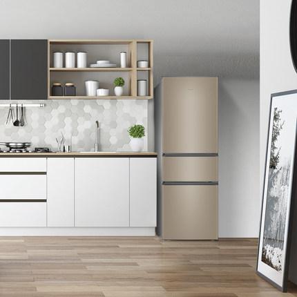 Haier Tủ lạnh  /  BCD-216STPT ba cửa hộ gia đình nhỏ ký túc xá chính thức cho thuê phòng làm lạnh tủ