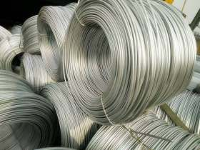 High speed wire q235ll Han steel