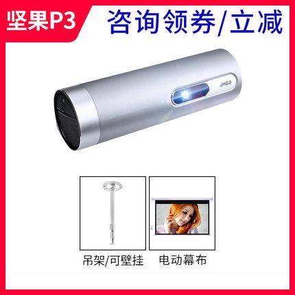 Nuts Máy chiếu  [2298 Coupon] Nuts P3 máy chiếu nhà nhỏ di động phòng ngủ di động độ nét cao 1080p m