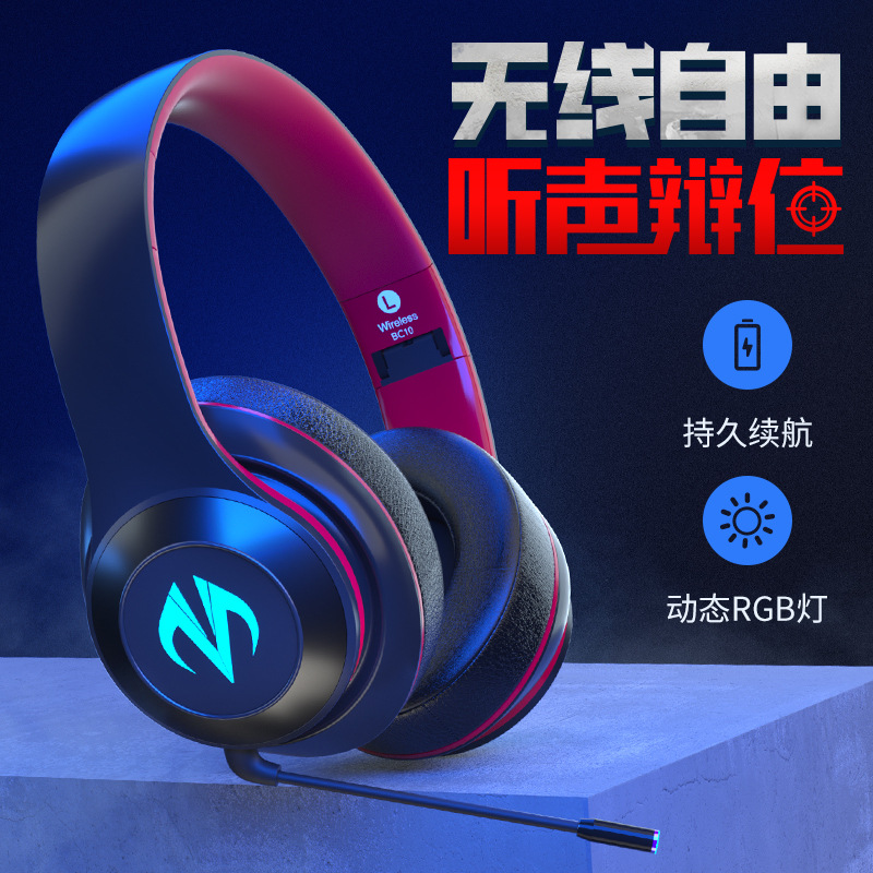 MHDL Wireless headset Bluetooth sports game headset 5.0 low delay music led headset