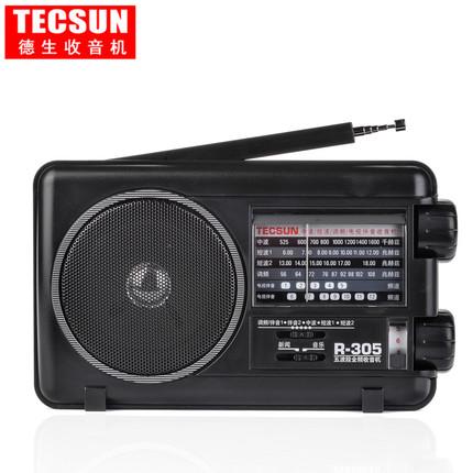 Tecsun Máy Radio / Tecsun R-305P Đài phát thanh toàn dải R305 Bán dẫn máy tính để bàn cổ điển di độn