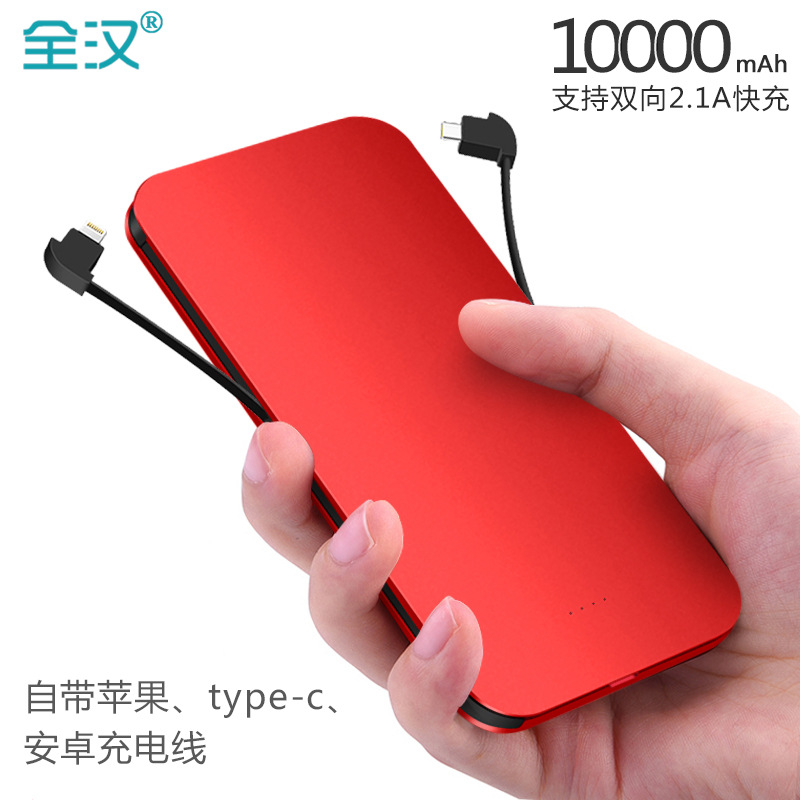 Quanhan c7051000mah portable Android type-C dual self-contained cable power supply