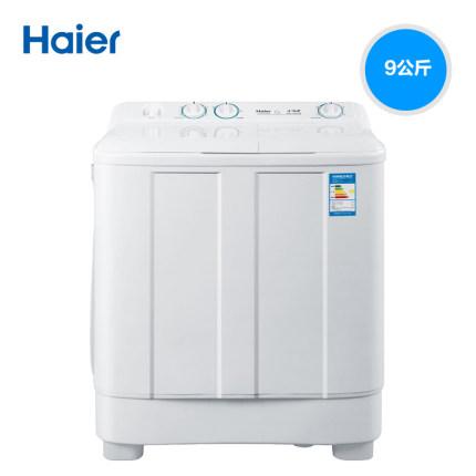 Máy giặt Máy giặt bán tự động Haier 9 kg gia đình kiểu cũ thùng đôi thùng kép 8 công suất lớn 10 cửa