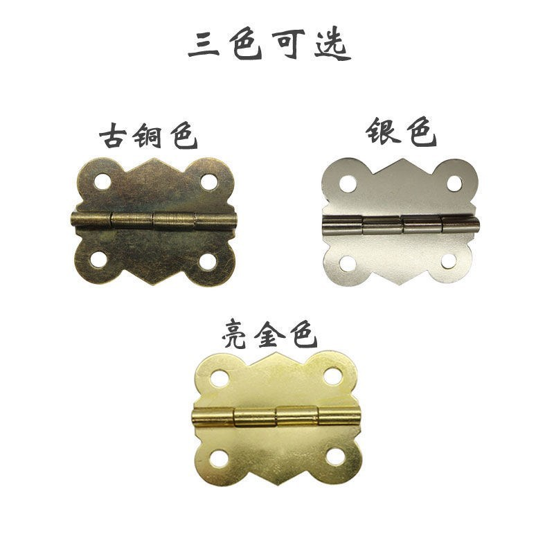 Antique butterfly small hinge cabinet hardware accessories lace hinge hinge wooden box 90 degree 180