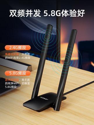 Card mạng không dây  Cạc mạng không dây EDUP 1300M không cần trình điều khiển Bộ thu wifi băng tần k