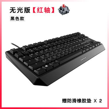 Cherry Bàn phím CHERRY MX 1.0 chơi game bàn phím cơ RGB 87/108 phím trục đen trục đỏ trục xanh trục
