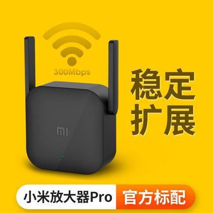 Xiaomi Modom  Wifi  [SF option] Xiaomi WiFi Amplifier PRO không dây nâng cao tín hiệu chuyển tiếp tí