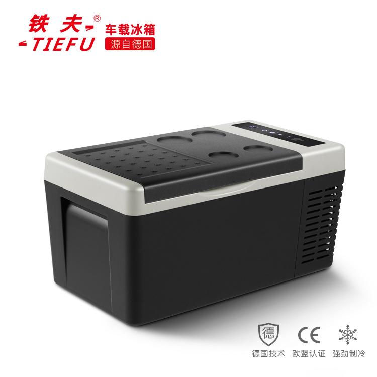 Tiefu car refrigerator 18 L car compressor refrigerator refrigeration insulation c18w
