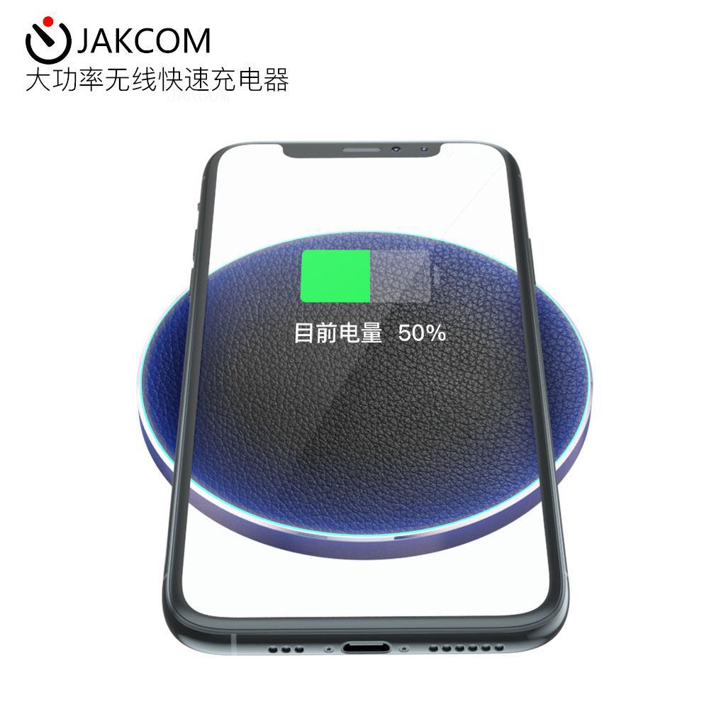 Jakcom polar controller qw3 high power wireless fast mobile phone digital charger 18W fast charging