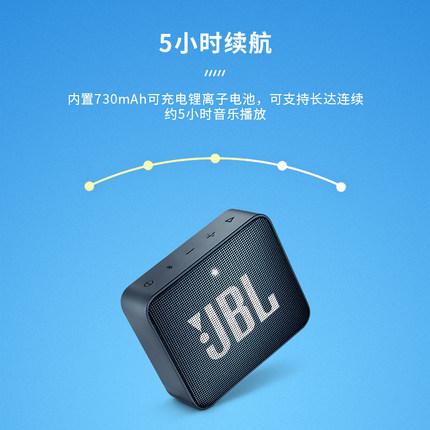JBL Loa Bluetooth  GO2 Phiên bản nâng cấp Âm nhạc Loa Bluetooth không dây BRIC II Di động ngoài trời