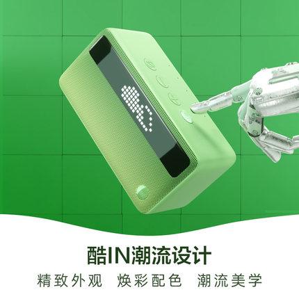 Loa Bluetooth [Kiểm tra chỉ với 0 nhân dân tệ để mua] Loa thông minh Tmall Elf IN Sugar 2 Vải Banana