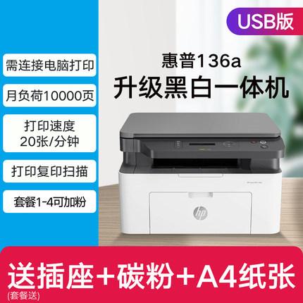 Máy in Máy photocopy Canon mg3680 tất cả trong một văn phòng gia đình nhỏ liên tục để quét máy in ph