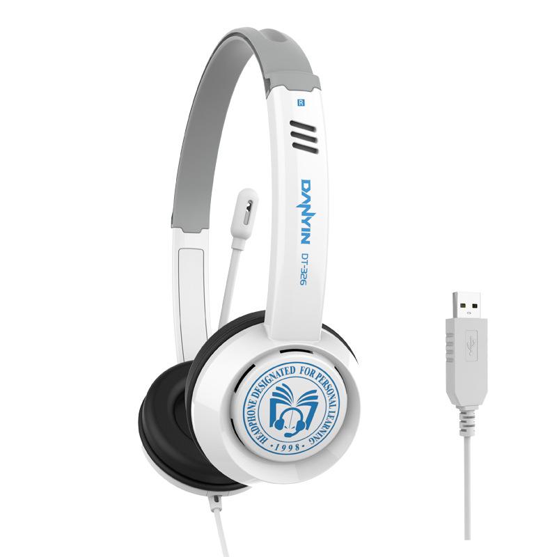 DIANYIN Dt326 headset for children's learning headset
