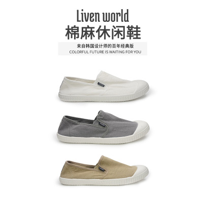 Giày lười đế thấp chất liệu vải cotton kiểu dáng thể thao .