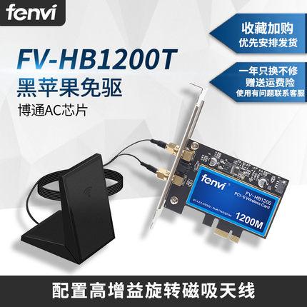 Fenvi Card mạng FV-T919 phù hợp với máy tính để bàn chip đen apple MAC free drive BCM94360CD tích hợ