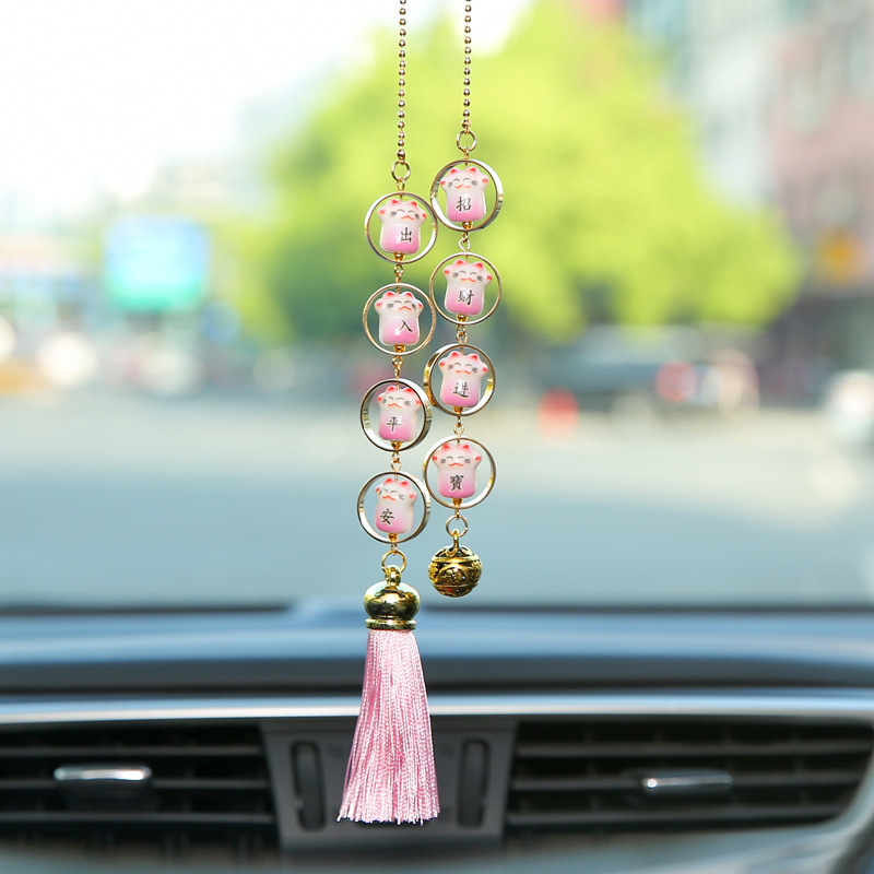 Lucky cat car pendant high-end car accessories, rearview mirror hanging chain, cute Japanese decorat