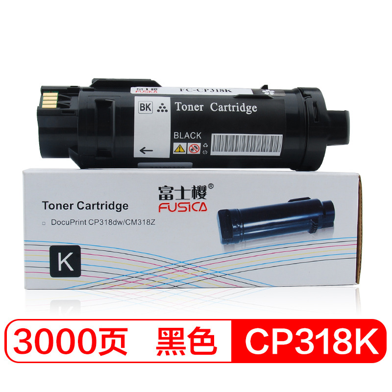 Fusica Fuji Sakura suitable for Xerox all-in-one machine CP318K black color toner cartridge/toner ca