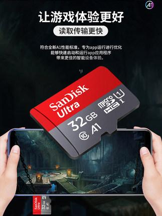 Thẻ nhớ Thẻ nhớ SanDisk 32g class10 tốc độ cao Micro sd thẻ 32g bộ nhớ điện thoại di động 32g máy gh