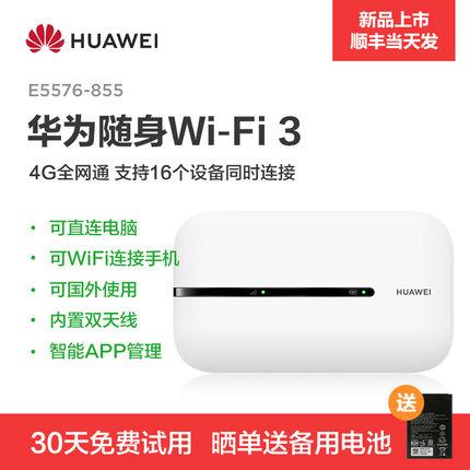Huawei Card mạng [Gửi cùng ngày với gió] Huawei đồng hành cùng wifi3 di động WiFi không giới hạn lưu