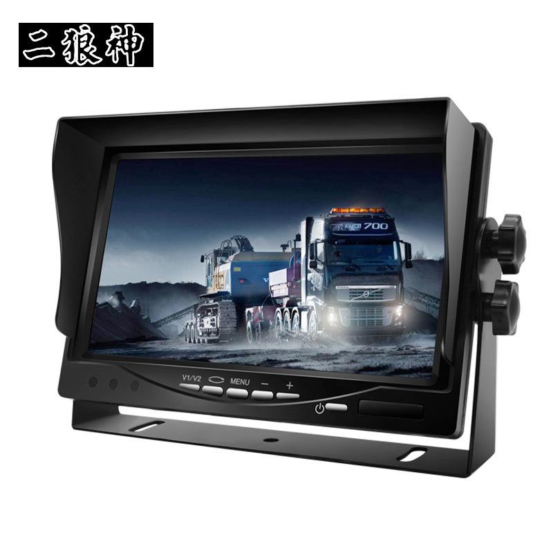 ERLANGSHEN 7 inch vehicle mounted display HD monitoring visual radar reversing image general purpose