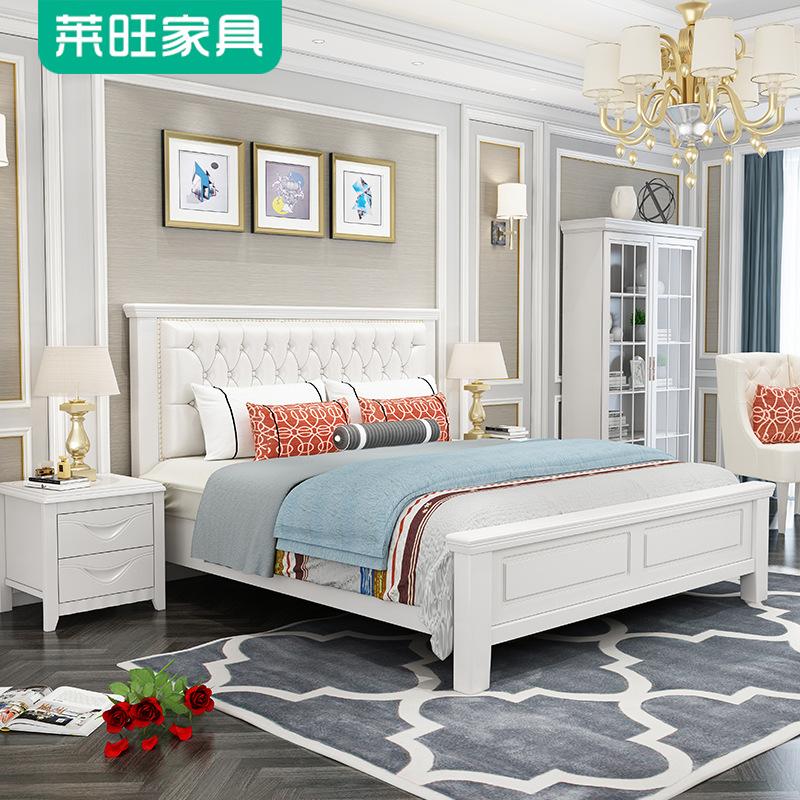 LAIWANG American solid wood bed 1.5 meters light luxury 1.8 meters double bed Jane American European