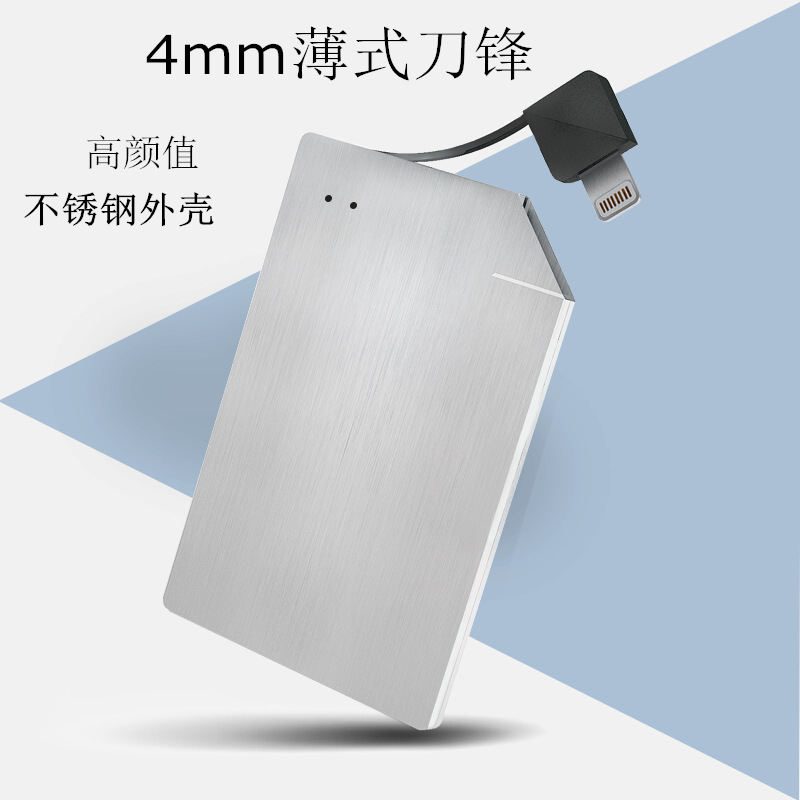 BEIKE Ultra thin 4mm mobile power supply of card charger