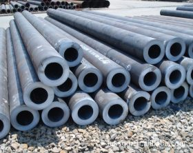 Alloy pipe 13CrMo44 clad steel
