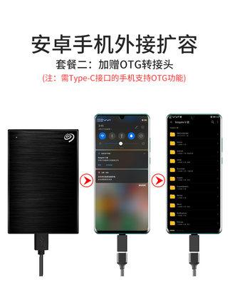 Seagate Ổ cứng di động  Ổ cứng di động Seagate ổ cứng dung lượng lớn 2t ổ cứng 2tb tốc độ cao chính