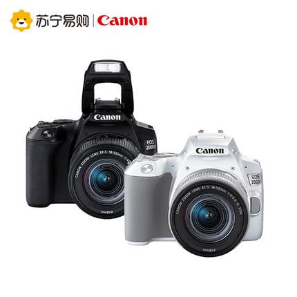 Canon Máy ảnh phản xạ ống kính đơn / Máy ảnh SLR 200d thế hệ thứ hai chống máy ảnh vlog đầu vào cấp