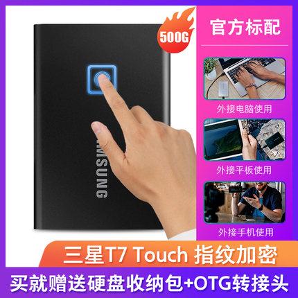 Ổ cứng di động  Ổ cứng thể rắn di động cảm ứng Samsung T7 500G tốc độ cao USB3.2 mã hóa di động Type