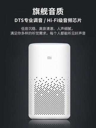 Xiaomi Loa Bluetooth Xiaoai Speaker Pro Điều khiển từ xa đa năng Xiaoai Classmate Âm thanh Bluetooth