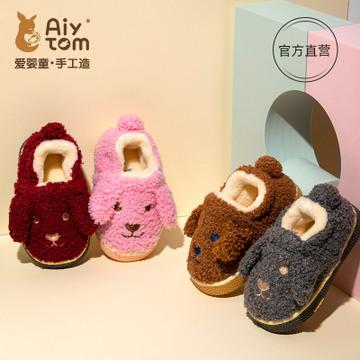 Giày vải bông dày giữ ấm với nhiều hình dễ thương cho bé