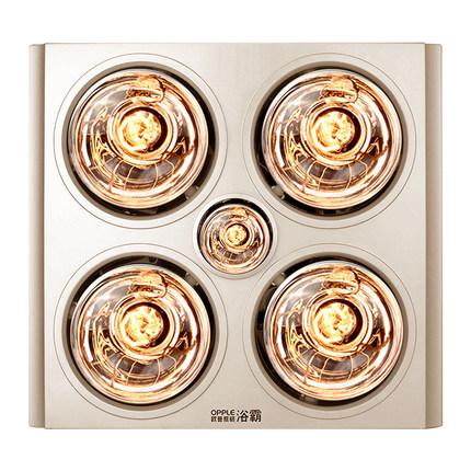 Op Máy sưởi ấm phòng tắm  bốn đèn sưởi phòng tắm đèn sưởi nhà vệ sinh trần truyền thống sưởi ấm ba t