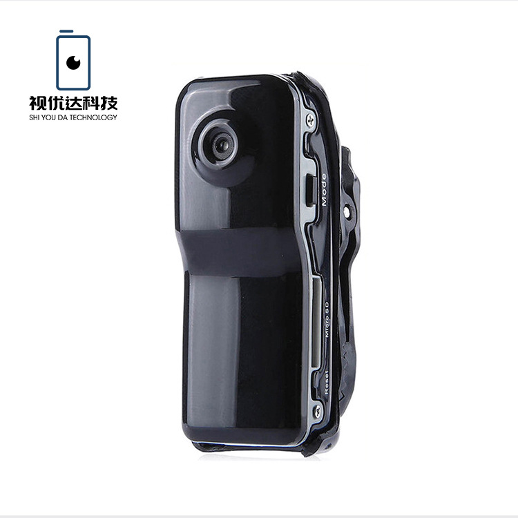 MD80 outdoor sports recording intelligent DV aerial camera household security camera