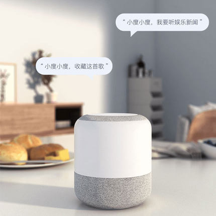 Loa Bluetooth Xiaodu Smart Speaker AI Giọng nói nhân tạo Hundred Bluetooth Robot Smart Xiaodu Home B