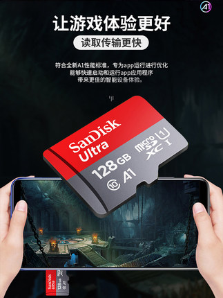 Thẻ nhớ Bộ nhớ SanDisk 128g thẻ nhớ lái xe tf giám sát thẻ nhớ micro sd 128g điện thoại di động chuy