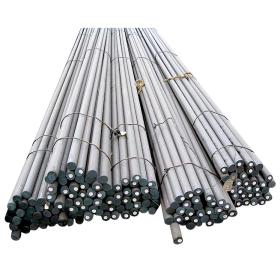 Puyuan Q235B Anyang Steel