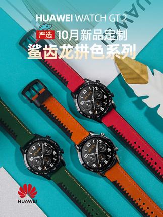 Đồng hồ thông minh  Phát hành 3 miễn lãi! SF Express phát hành cùng ngày] Đồng hồ Huawei watch gt2 t
