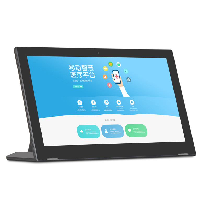 SSA 15.6-inch L-shaped tablet