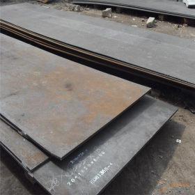 Q235B heavy steel plate