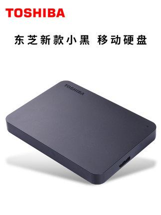 Ổ cứng di động  [Giao hàng nhanh chóng] Ổ cứng di động Toshiba 2t tốc độ cao siêu mỏng ổ cứng siêu m