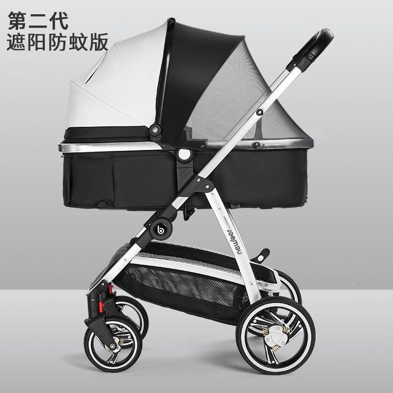 Xe đẩy trẻ em có thể ngồi và nằm hai chiều di động gấp gọn gàng .