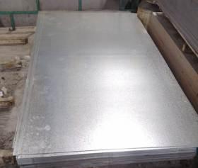 Galvanized sheet SGCC Masteel