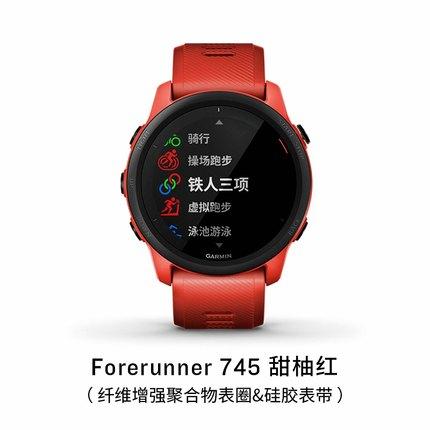 Đồng hồ thông minh  Đồng hồ thể thao thông minh Garmin Garmin Forerunner 745 Bơi lội Đa chức năng Ch