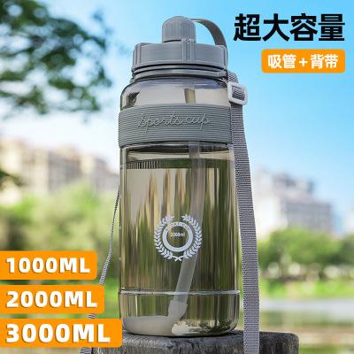 Zoikou Ấm,bình đun siêu tốc Cốc nước lớn không gian ống hút cốc nhựa công suất lớn di động chống rơi