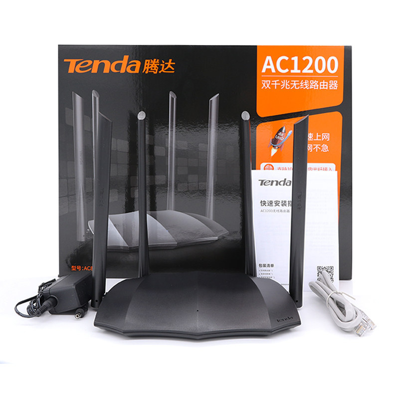 Tenda Tengda AC8 high power 1200M dual frequency Gigabit port wireless WIFI router home fiber