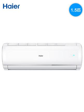 Máy điều hoà  Máy lạnh gia đình Haier 1.5 HP Inverter Class 1 Máy sưởi và làm mát Máy treo tường Tùy