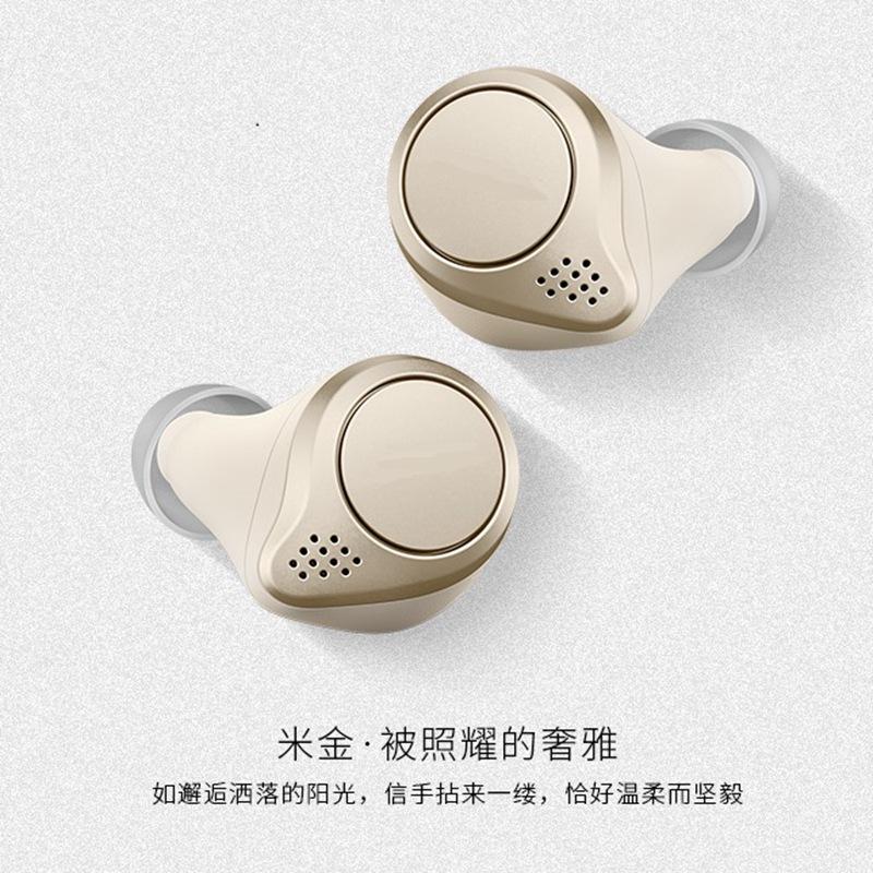 Elite 75t wireless Bluetooth headset TWS 5.0 true stereo in ear sports driving waterproof