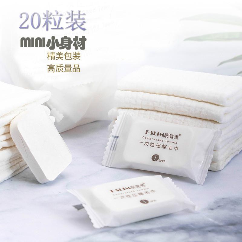 Khăn nén dùng một lần khăn lau mặt loại dày khi du lịch