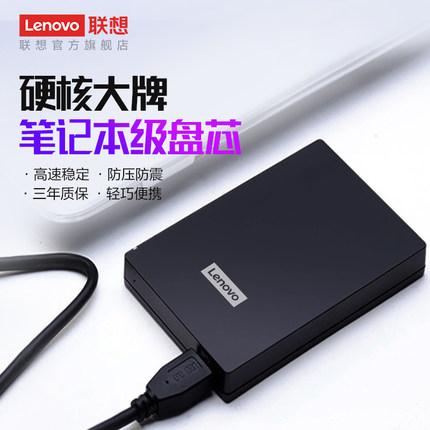 Lenovo Ổ cứng di động  Ổ cứng di động Lenovo 1TB usb3.0 truyền tốc độ cao Ổ cứng di động 1tb hệ thố
